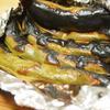 焼きそら豆×花椒塩