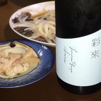 飲んだお酒11「彩來(さら)純米吟醸 雄町」(埼玉・北西酒造)