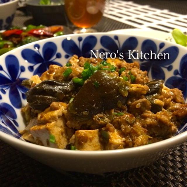 青唐辛子味噌の茄子入り麻婆豆腐丼・ししとうの黒酢炒め♪