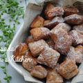 ハワイで人気のドーナツ♡マラサダを作ってみた