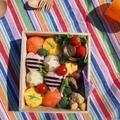 ピクニック*カラフル弁当