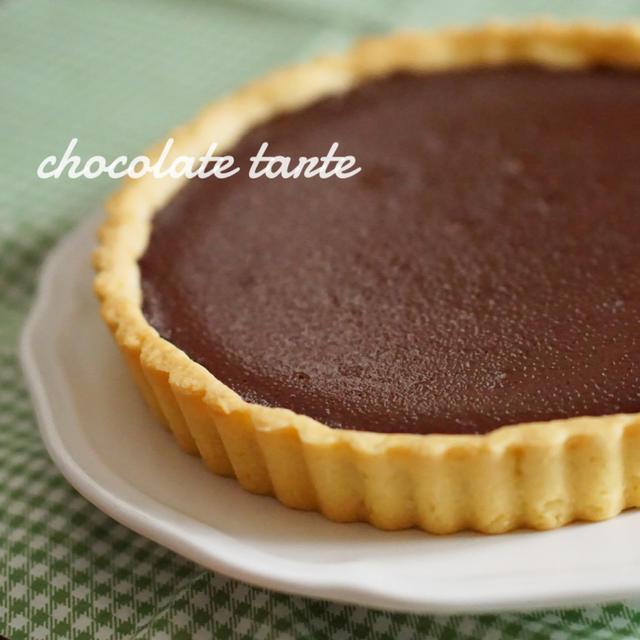 チョコレートのタルト(* ´` *)