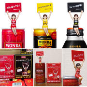 【WONDA×コップのフチ子】「WONDAのフチ子」のフィギュア