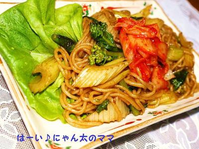 新発田市の本田地区の桜♪と<菜の花とキムチとセロリの野菜たっぷり焼きそば>