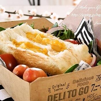セリアのランチボックスでポケットサンドのお弁当&ポチ報告3