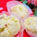[HM使用de簡単]ひな祭りや春の行楽に♡甘酒桜蒸しパン♪ by satorisuさん