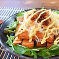 旨さ極悪。一味マヨジュレぽん酢の玉葱厚揚げステーキ(糖質5.6g) by ねこやましゅんさん