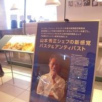 アメリカン・ポークのスペシャルランチ☆
