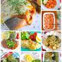 魚嫌いさんもペロリ♡簡単で美味しい『魚レシピまとめ〜part2〜』