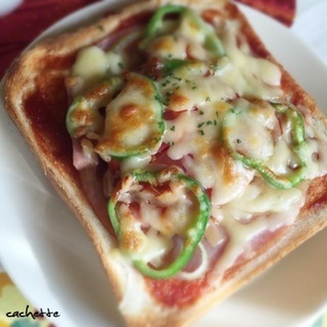モニター*うまトマdeピザトースト