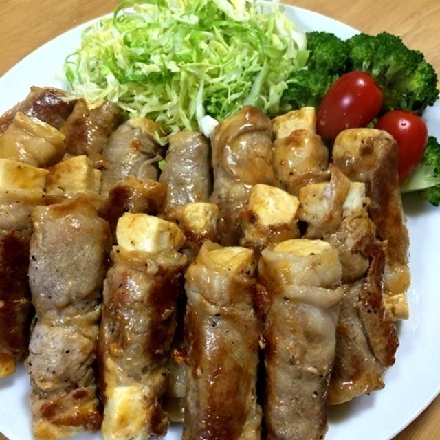 豚巻きで晩御飯とお弁当