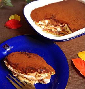 マロンクリームのスコップケーキ