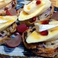 カンパーニュばななトーストチーズ石榴蜂蜜