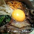土鍋でビビンバ〜♪ by とまとママさん