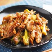 せせりの鍋照り焼き、プリプリの食感で美味しい!