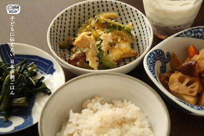ゴーヤチャンプルー、煮物、エンサイのナムル、小豆ミルクで朝ごはん