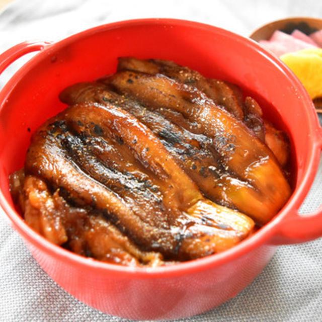 なすと鶏の蒲焼き丼【ぐんまクッキングアンバサダー】。群馬県の隠れたB級グルメをおうちで。