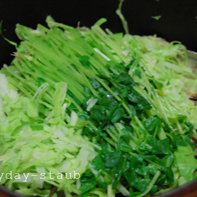 staubレシピ~浅蜊と野菜の酒蒸し~