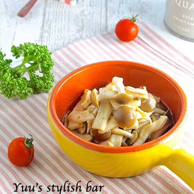 レンチンであと一品!材料1つ!5分で作る副菜レシピ♡キノコの柚子ポン和え《簡単★節約★副菜》