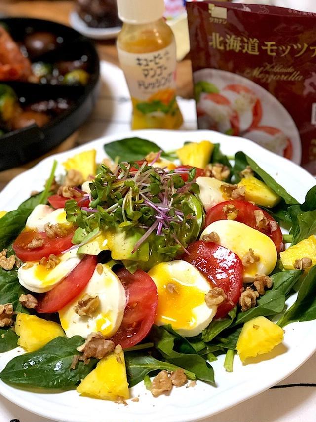 2. モッツァレラチーズとトマトのサラダ