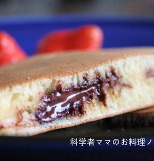 チョコバナナ入りホットケーキ