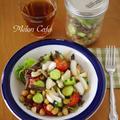 新たまねぎと豆のジャーサラダ(簡単ドレッシングのレシピつき)