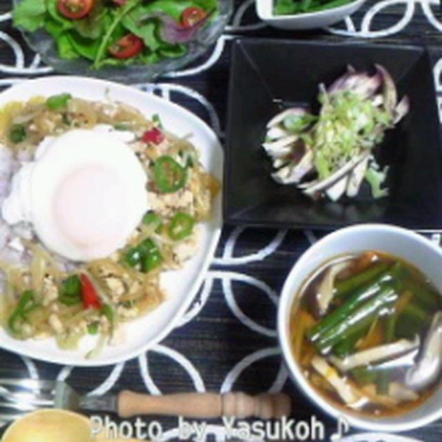 楽しい週末☆我が家の「定番タイ料理」