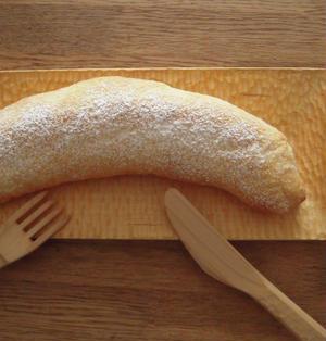 冬の熱々バナナパイ