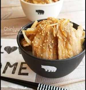 【レンジで完成!】お腹満足♡豚カルビ丼とお礼。