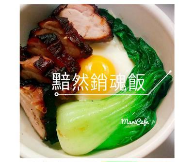 【映画飯】チャウ・シンチーの食神:黯然銷魂飯