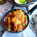 丸鶏のエスニックカレー焼きでクリスマスピラフ  フライパンディナー