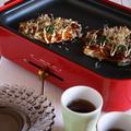 残りごはんで簡単おやつ、ごはんと野菜のおこめ焼き♪とBRUNO Styleアンバサダーに!