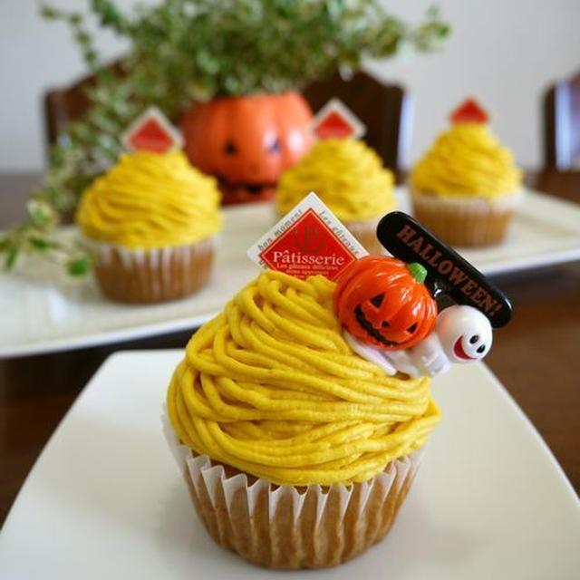 【ハロウィン】かぼちゃのモンブランカップケーキ♪