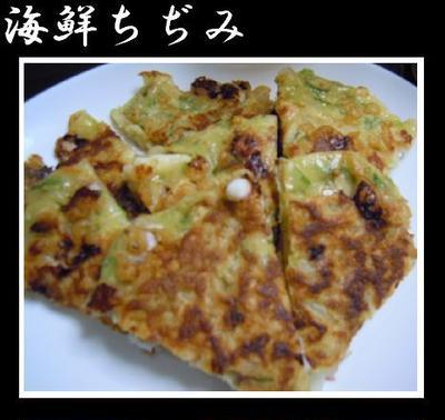 ☆海鮮チヂミの☆激ウマ隠し味教えます