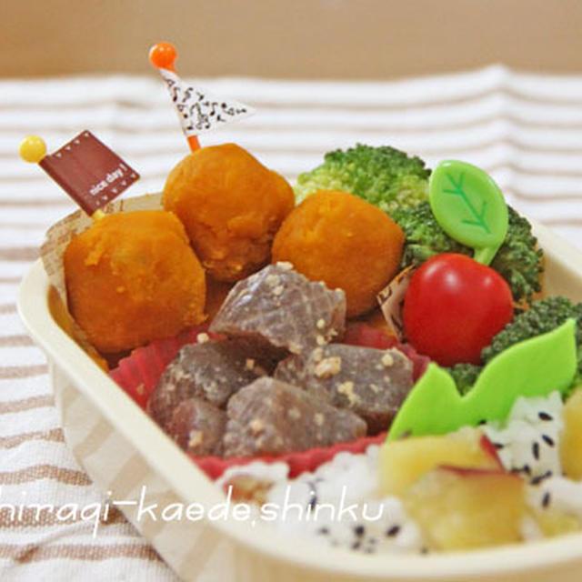 お弁当にも◎簡単チーズinかぼちゃボール