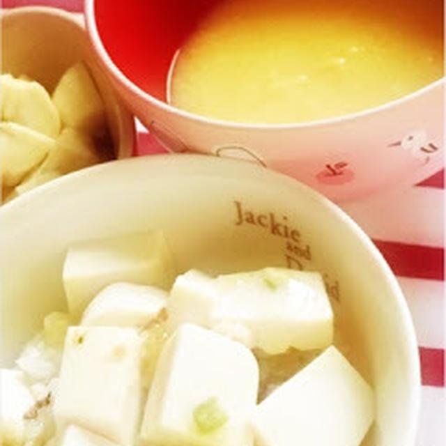 268日目-1 ご飯80g+豆腐40g+ひらめの和風あんかけのもと+野菜ペースト&スープ50g+混合ぶしだし+味噌+バナナ1/3本