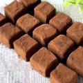 石畳 生チョコ