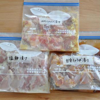 【下味冷凍レシピ】忙しい日もこれで安心♡楽々お料理ができる下味漬け込み肉