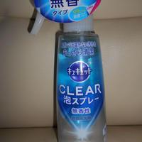 【レシピブログ】花王 キュキュットCLEAR泡スプレー<無香性>【3】♬