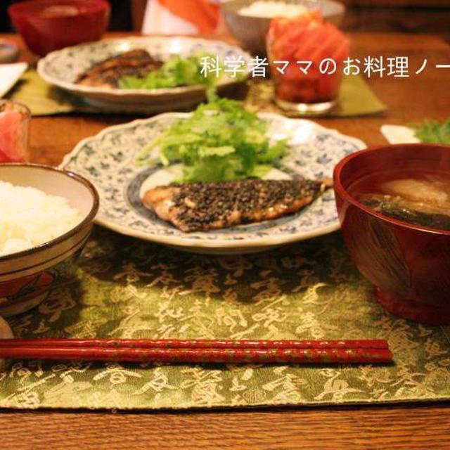 アジのゴマ焼き定食