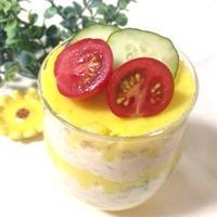 【管理栄養士のお家飲みレシピ】簡単!ペルー料理♪カウサのパフェ