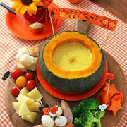 炊飯器で簡単!丸ごとかぼちゃのカレーチーズフォンデュ by ぱおさん