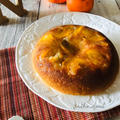 炊飯器とホットケーキミックスで簡単!糀甘酒入り柿のケーキ