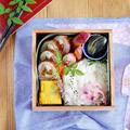 2016.5.1のお弁当【鶏のイタリアン八幡巻き弁当】