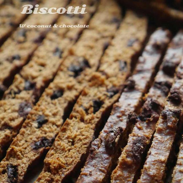 W ココナッツ&チョコの酵母ビスコッティ♪