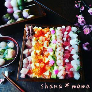 ひな祭りや春のパーティーに!作ってみたい「カラフル寿司」レシピ5選