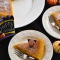 マイナビニュースでの連載更新しました♪~第24回炊飯器で作るハロウィンスイーツ! - 簡単「パンプキンケーキ」
