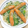 レンジで簡単おつまみ!とろ〜りチーズのシャウと野菜でヘルシー&ボリューミィに。