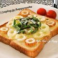 クックパッドでトップ10入り「ちくわ&大葉のとろ~りチーズ☆トースト」 by ジャカランダさん