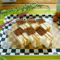 簡単!食パンでティラミスサンド~クロテッドクリーム♪